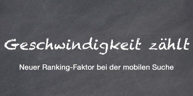 Geschwindigkeit als Ranking-Faktor b ei Google